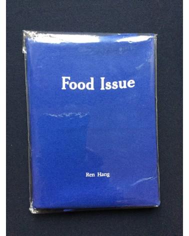 Ren Hang - Food Issue - 2015