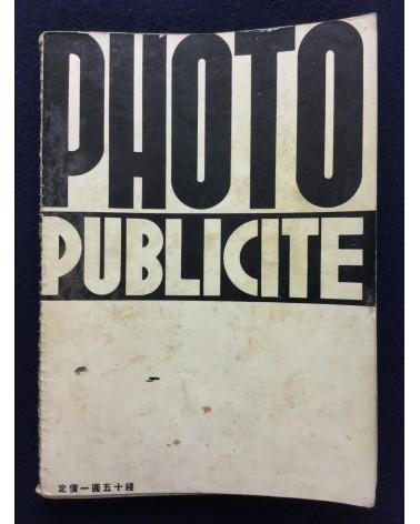 Photo Publicite 1933 - 1933