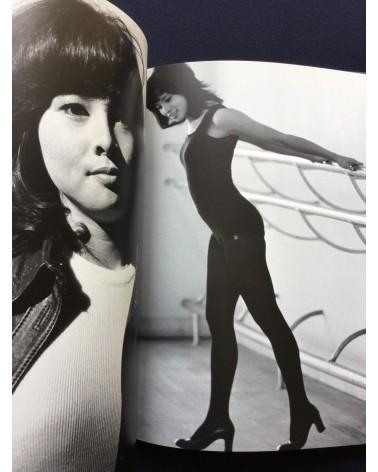 Kenji Ishiguro - Portraits of the 60s - 2006