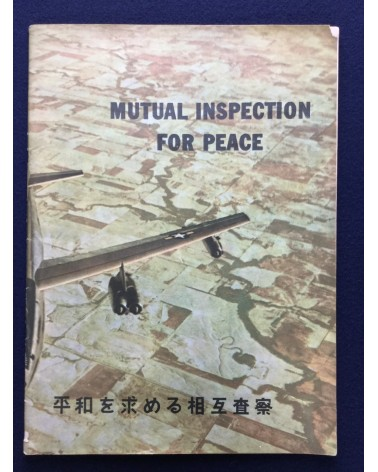 United States Air Force - Mutual Inspection for Peace - 1958