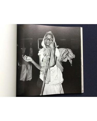 Tadayuki Kawahito - Portraits, the People of Varanasi - 1975
