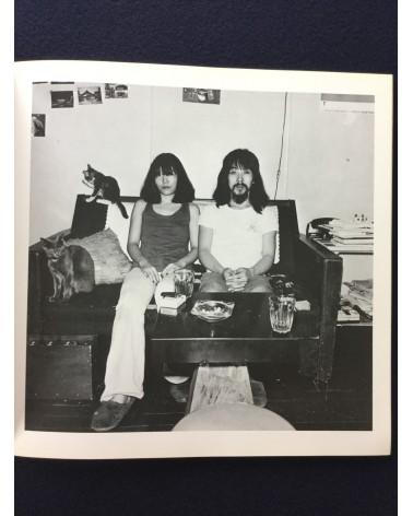 Masato Sakano - Talking About Fussa - 1980