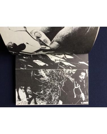 Saburo Akagi, Seizo Tashima, Shigeru Akimoto - Poems of Urgency - 1972