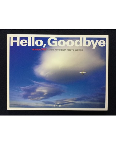 Katsu Aoki - Hello Goodbye, Boeing 747 - 2017