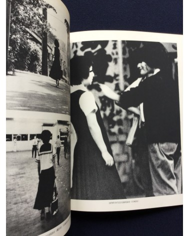 Mikio Tobara - Dokyumento Miseinen - 1980