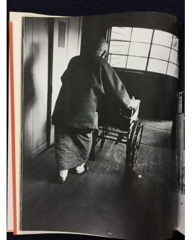 Kenji Higuchi - Photo Document Island of Poison Gas - 1983