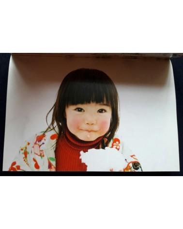 Kotori Kawashima - Mirai Chan - 2010