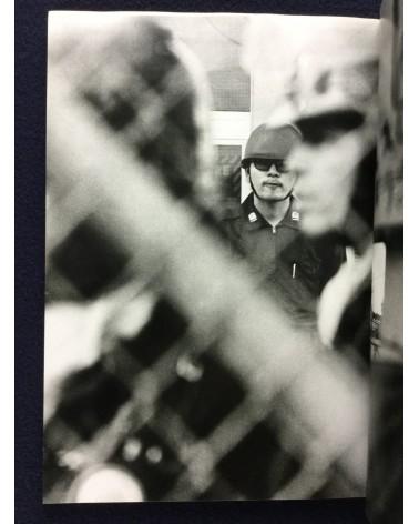 Yukikazu Nomura - No, Record of Tachikawa Struggle - 1973