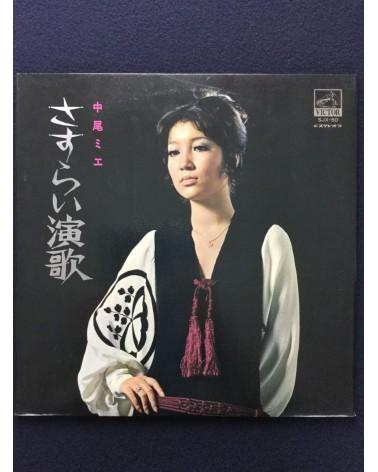 Mie Nakao - Sasurai no Enka