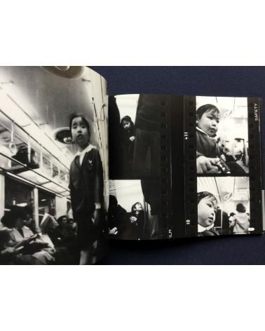 Nobuyoshi Araki - Subway Love - 2006