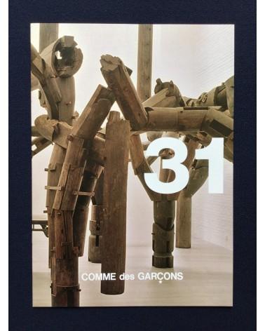 Comme des Garçons - Ai Weiwei - 2010