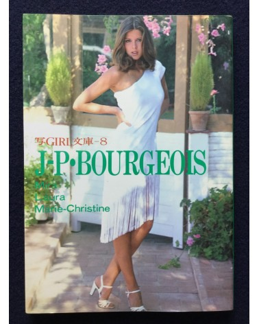 Jean-Pierre Bourgeois - Photo Girl 8 - 1982