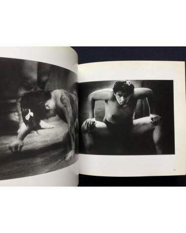 Mitsuhiro Murakami - School Days - 2009