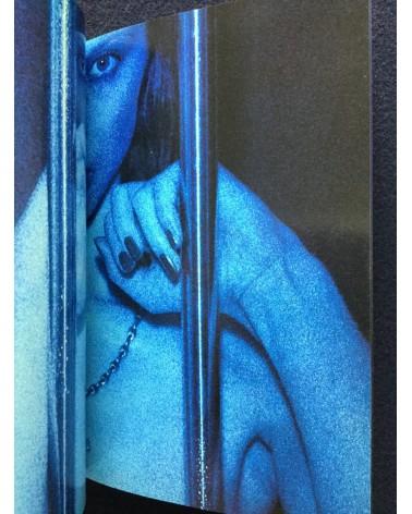 Dieter Schmitz - Photo Girl 6 - 1982