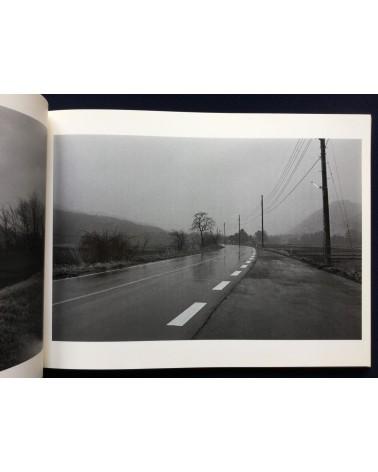 Toshiya Murakoshi - Uncertain - 2009