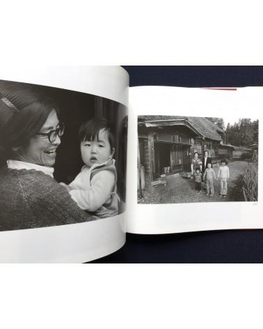 Tadashi Okanda - Tomoni Ikita Hibi - 1993