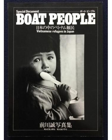 Makoto Maekawa - Boat People Vietnamese Refugees in Japan - 1978