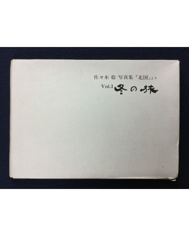 Minoru Sasaki - Vol.1, Winter Trip - 1976