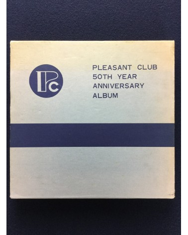 Pleasant Club - 50th Year Anniversary Album - 1970