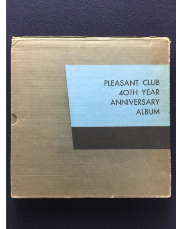 Pleasant Club - 40th Year Anniversary Album - 1961
