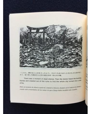Iri Maruki & Toshi Maruki - Pika Don - 1998
