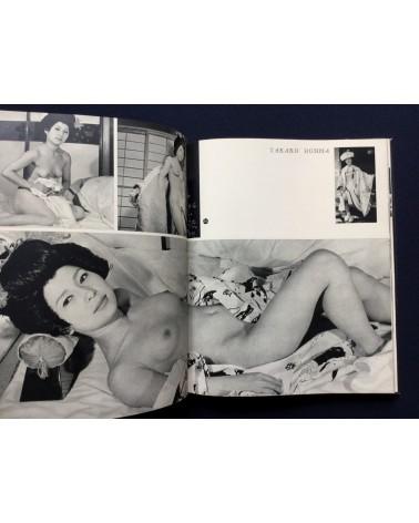 Nude - 100 Beauty in Japan - 1968