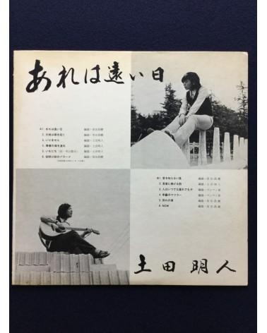 Akihito Tsuchida - Are wa Tooi Hi