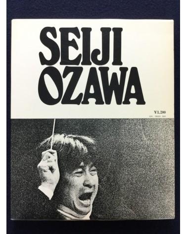 Hajime Sawatari - Seiji Ozawa - 1975
