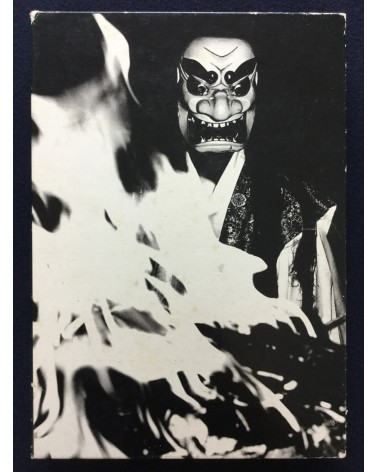 Tsutomu Tasaki - Takachiko Sanka - 1978