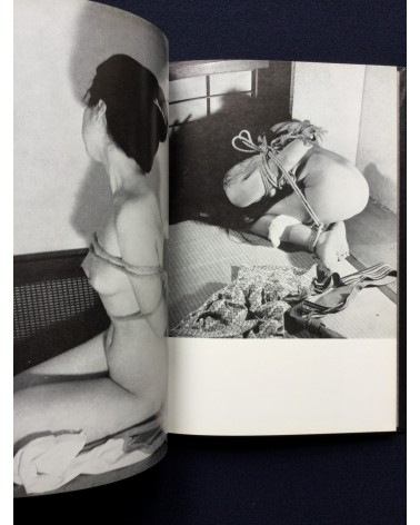 Photo Collection - Rope and Woman - 1970