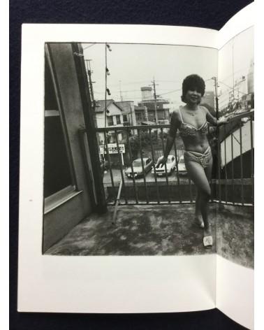 Yoshiichi Hara - Strippers - 2013