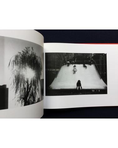 Nobuyoshi Araki - Diary Sentimental Journey - 2004