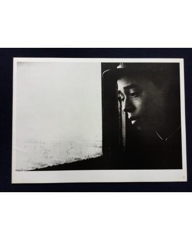 Japan Realist Photographers Association Shibuya - Our Trip Between People - 1979