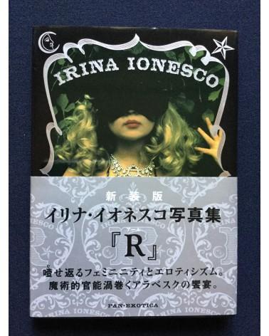 Irina Ionesco - R - 2011
