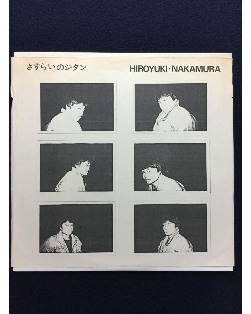Hiroyuki Nakamura - Sasurai no jitan