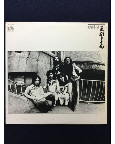 Magazine - Vol.2 - 1974