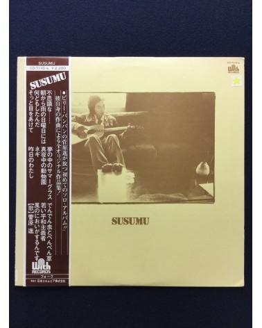 Susumu Sugawara - Susumu - 1974
