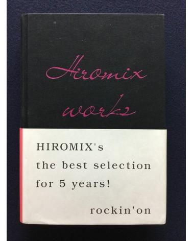 Hiromix - Works - 2000