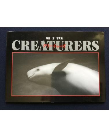 Jun Abe - Creaturers - 1989