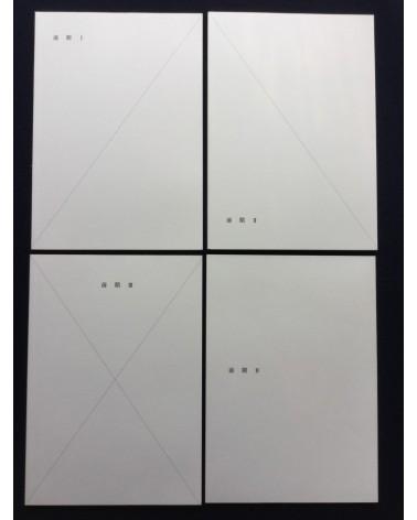 Minami Onodera - Early Works - 4 Volumes - I II III IV - 2013