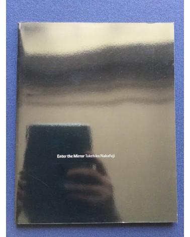 Takehiko Nakafuji - Enter the Mirror - 1998