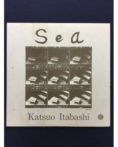 Katsuo Itabashi - Sea - 1983
