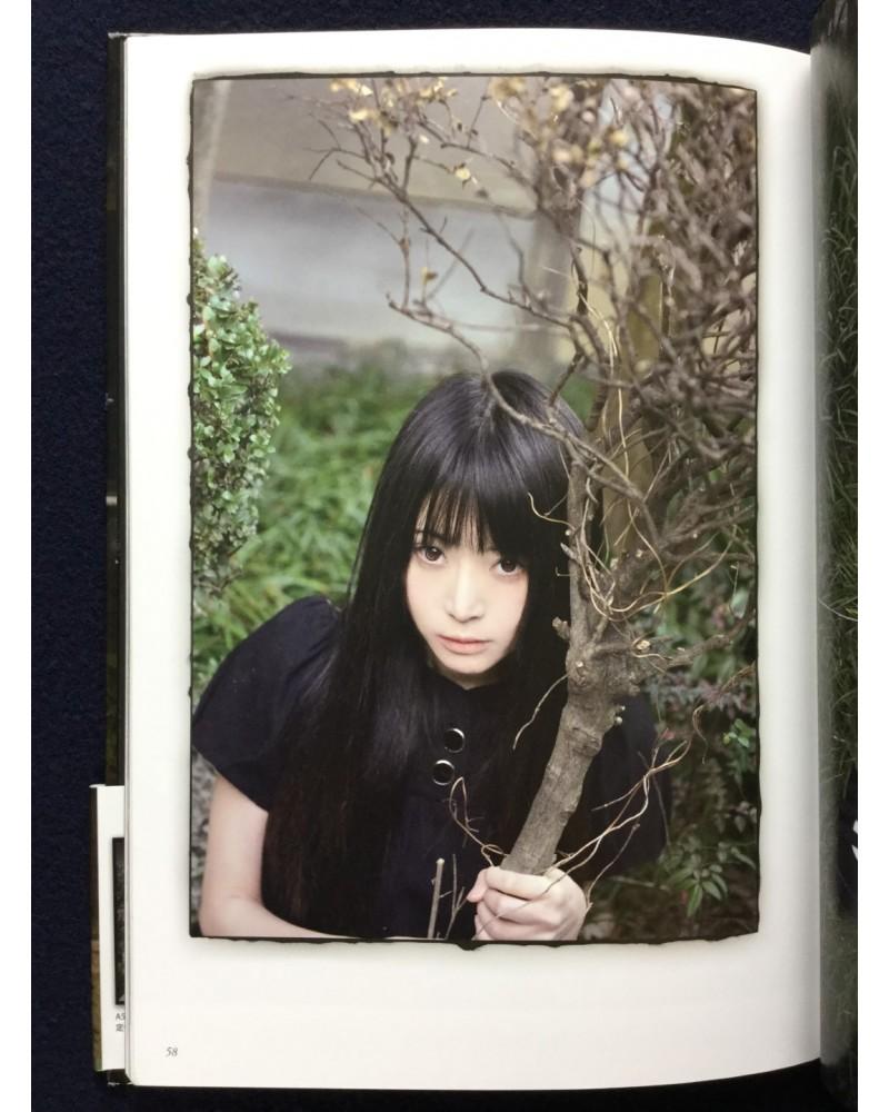 Kenichi Murata - Lilith in the Mirror - 2015