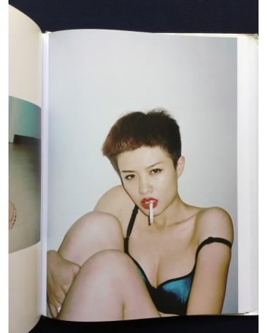 Ren Hang - 2009-2011 - 2011