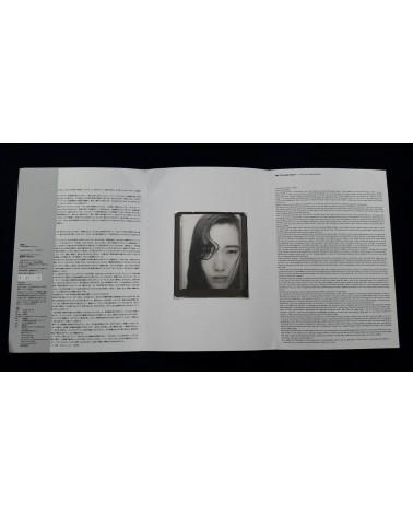 Akira Gomi - Yellows Return to Classic with Print - 2008