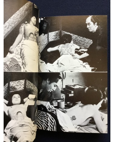 Adult Cinema of Japan - Volume 1 - 1970