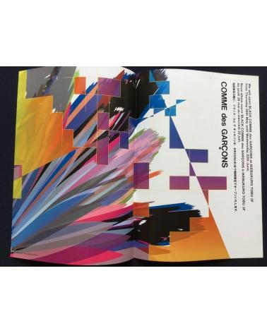 Comme des Garçons - Assume Vivid Astro Focus - 2011