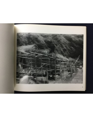 Hisato Takarada - The train that can't stop - 1971