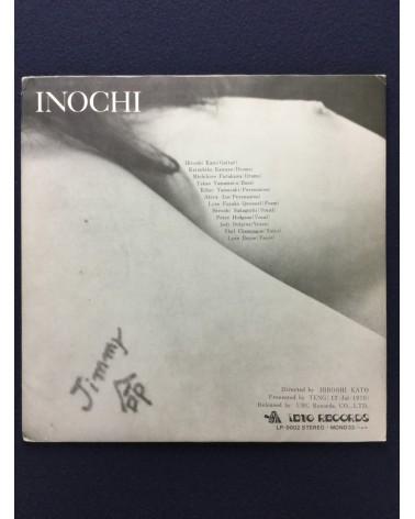 Hiroshi Kato - Inochi - 1972