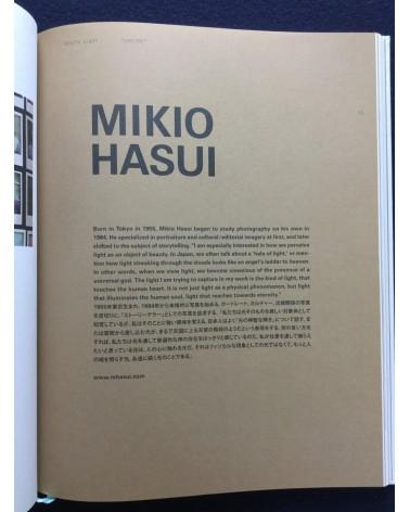 Mykita 8 - 2012